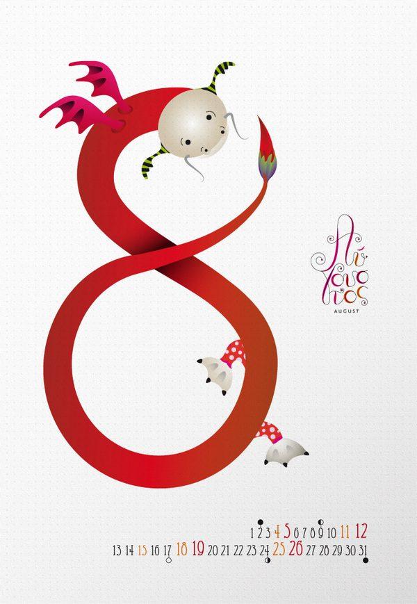 2012 Calendar Designs 13